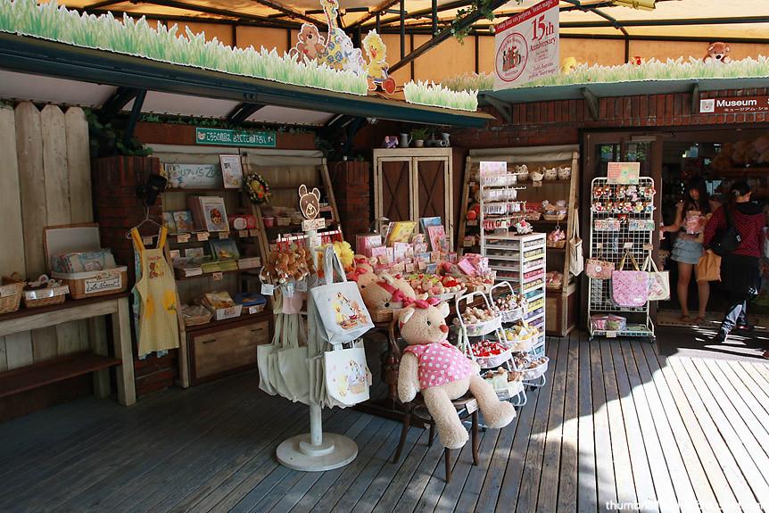 Izu Teddy Bear Museum Store
