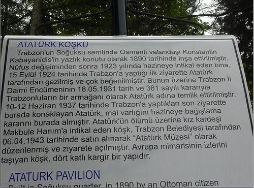 atatürk köşkü1