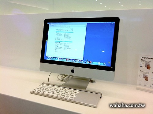 Apple iMac @ Taipei SonShan Airport