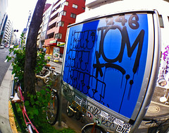 (J.F.C.) Tags: japan tom graffiti tokyo bs want poke drips msk coma lps bbb wanto nakameguro dms 246 bne