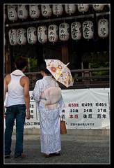 Yukata (Lau_chan) Tags: maiko geiko yukata kimono obi gion kioto hanamikoji ichiriki