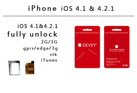 GEVEY for iPhone 4