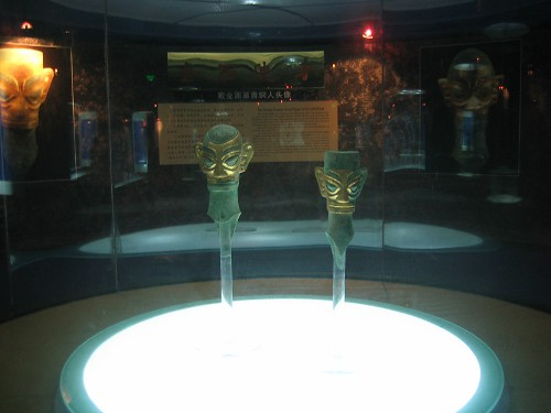 Sanxingdui (Three Star Mound), China _4124 - 500