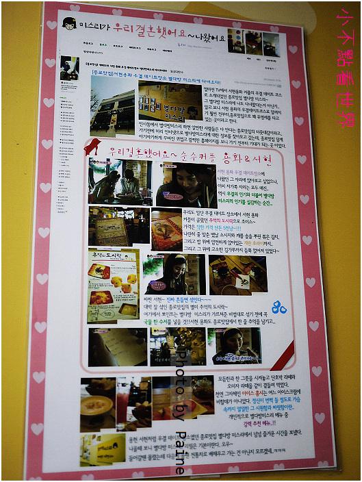 miss lee 搖搖便當 (23).jpg