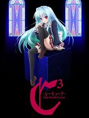 110411(2) - 輕小說家「水瀬葉月」的代表作《C3 -シーキューブ-》確定製播動畫版,首張宣傳插圖出爐!