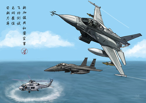 Poster illustration for Changi Air Base (final)