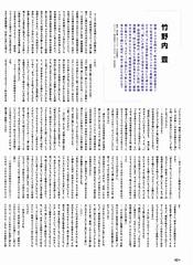 +act. (2011/05) P42