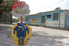 Donation box, Iran (Karin.Lakeman) Tags: charity village iran box donation dorp villagelife collectebus dorpsleven