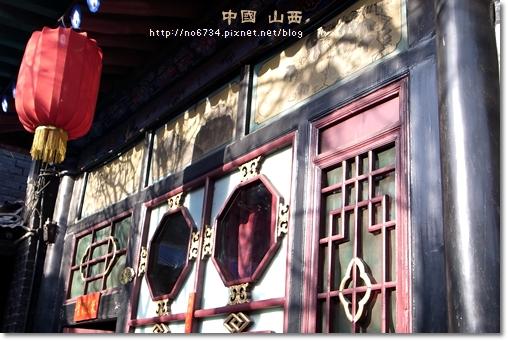 20110412_ChinaShanXi_3194 f