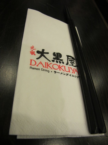 The nad reviews, singapore lifestyle blog, reviews, food reviews, food blog, daikokuya, ramen, japanese restaurants