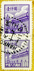 stamp China $ 1000 timbre Chine postage selo sello China francobolli Cina      pullar in   Briefmarken China (stampolina) Tags: china postes purple stamps lila stamp lilac porto timbre postage 1000 franco chine selo bolli sello briefmarken markas pulu  frimrker timbreposte francobolli bollo  pullar timbresposte  znaczki frimaerke timbru   postapulu yupio postetimbre  blyegek postacreti postestimbres