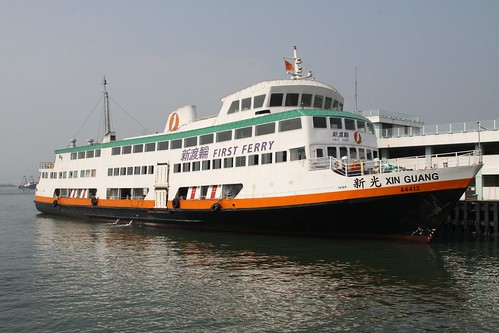 "New World First Ferry's ""Xin Guang"" - the 'slow' ferry from Hong Kong Island to Cheung Chau"