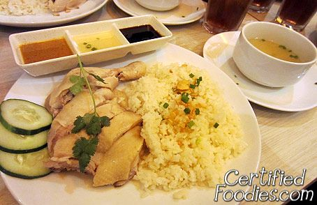 Kenny Rogers' Hainanese Chicken with ginger, chili, and dark sweet soy sauces - CertifiedFoodies.com