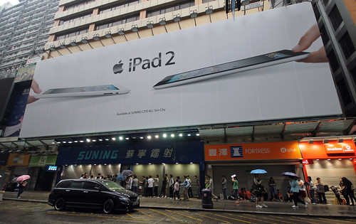 iPad 2 launch in Hong Kong