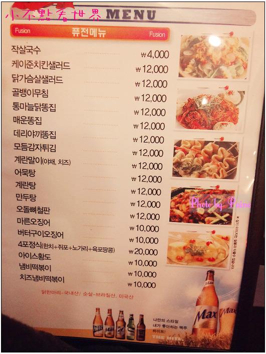 魚叉炸雞店 (9).jpg