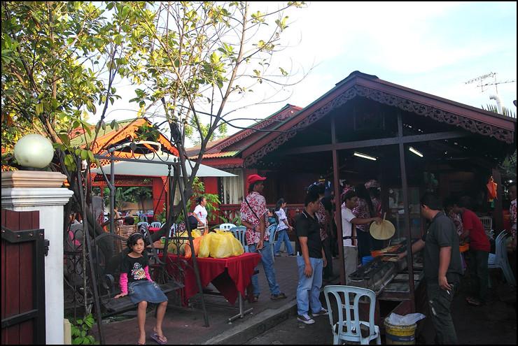 satay-station
