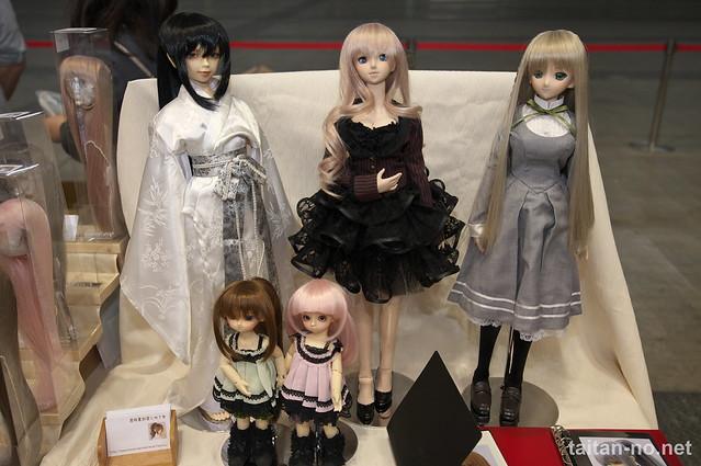 DollsParty25-DSC_2911