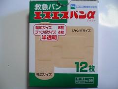 P1140122