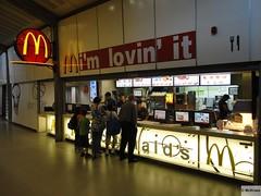 McDonald's Tel Aviv Nokia Arena (Israel)