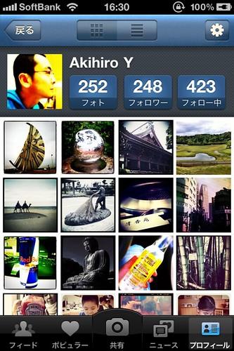 110528_Home_704