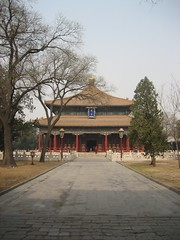 Picture 1041 (dowdyle) Tags: china college temple hall beijing imperial confucius biyong