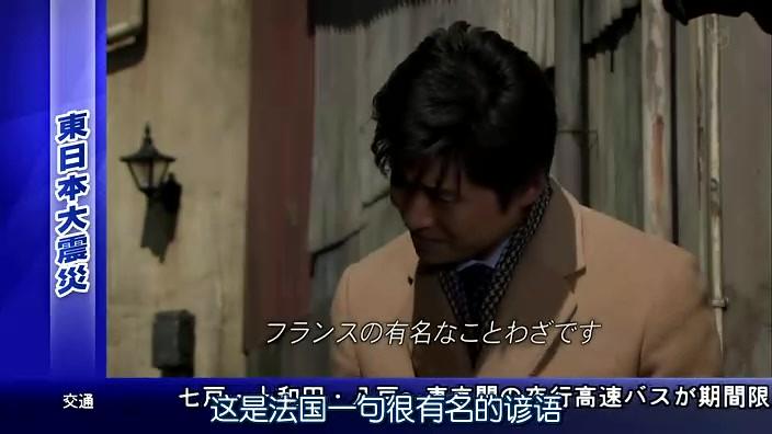 人人-外交官黑田康作-10end.rmvb_20110403_124803.jpg