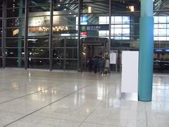 港鐵紅磡站 C1 出口