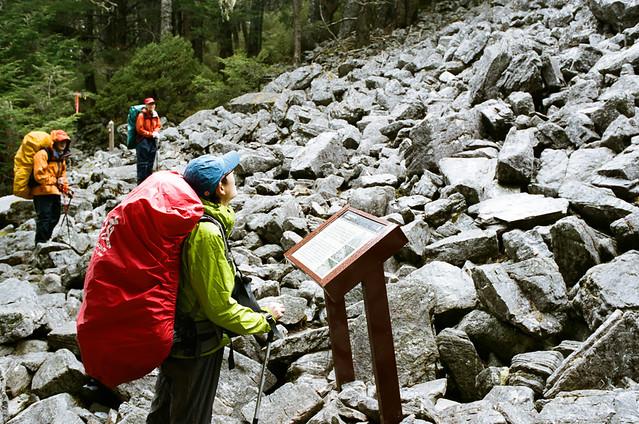 石瀑(池有山第一登山口)