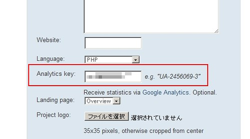 bitbucket_analytics_02