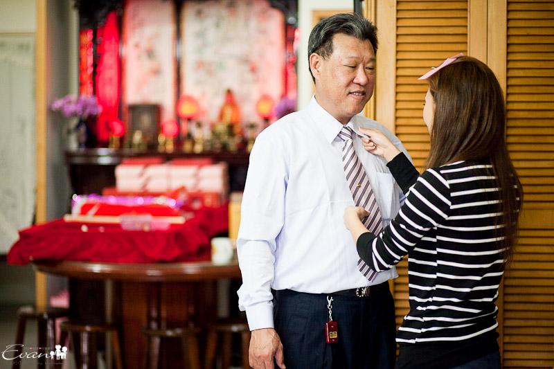 [婚禮紀錄]博海&家禎文定_011