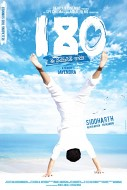 180 Telugu Movie