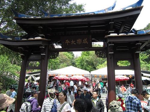 2011台北花博-咸樂太平餐飲區.JPG