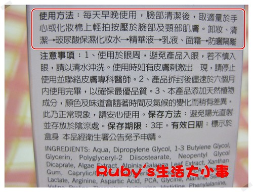 DR.WU玻尿酸保濕化妝水 (2)
