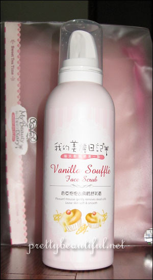My Beauty Diary - Vanilla Souffle Face Scrub