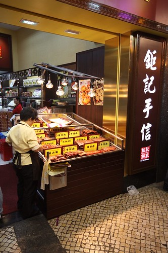 Dried meats for sale at another Koi Kei Bakery branch