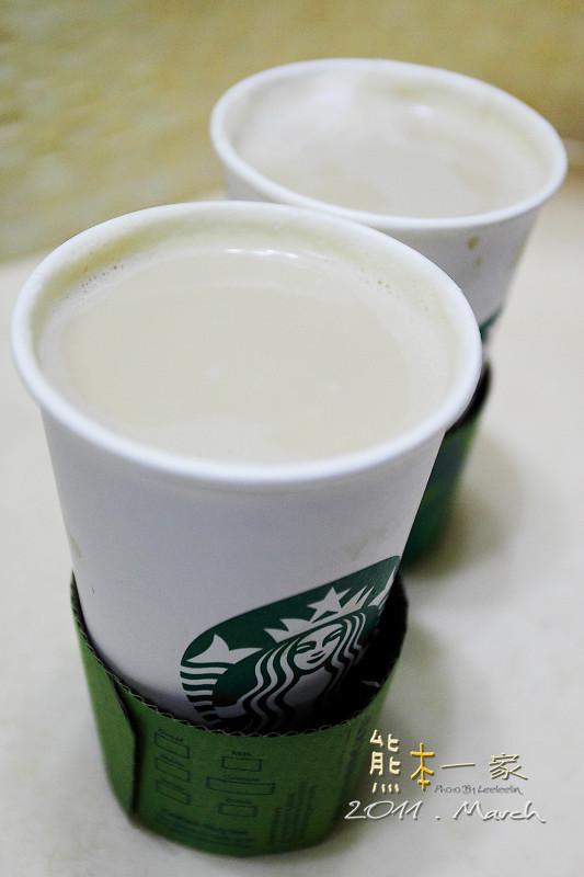 Starbucks Cafe星巴克|統一星巴克 學勤北大門市|三峽北大咖啡下午茶