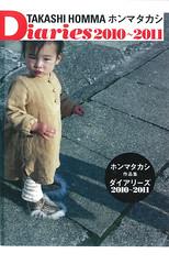 田中一貴 画像3