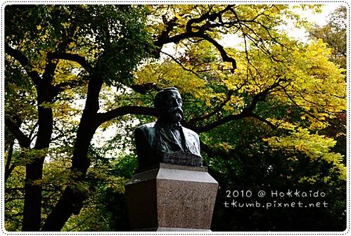 北海道大學 (12).JPG