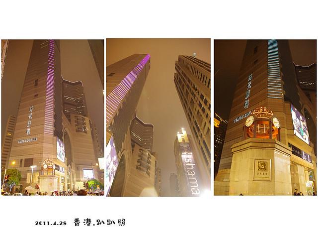 ++香港夜街++