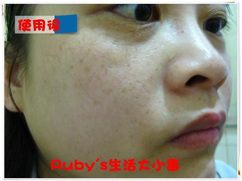 heme雪感肌集中美白導入液 (10)