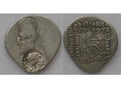 Countermarked Parthian coin (Baltimore Bob) Tags: afghanistan money persian coin ancient antique persia herat saka parthian parthia arsacid arsakid sacaraucae tanlis mardates