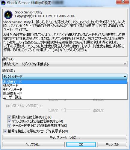 2011-06-20_2255