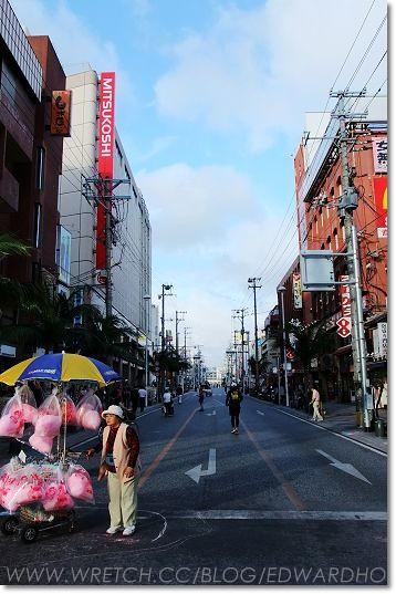 OKINAWA 308