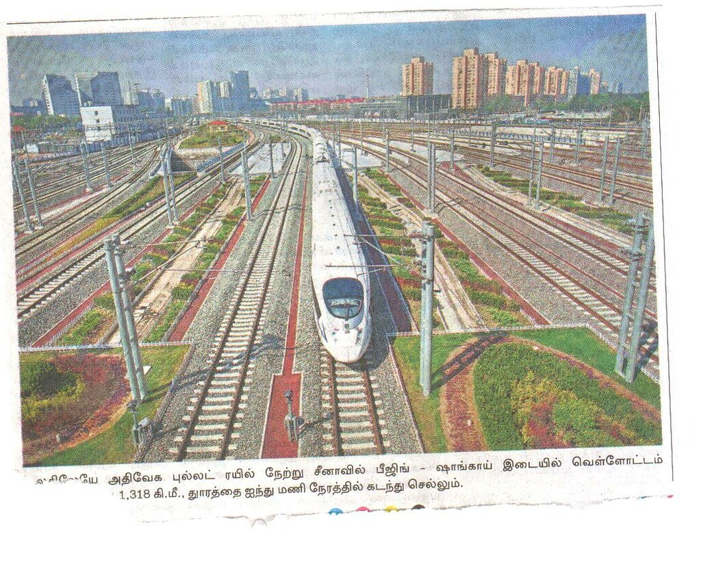 28-6-11-CHINA's HIGH SPEED TRAIN AT 300 kmph