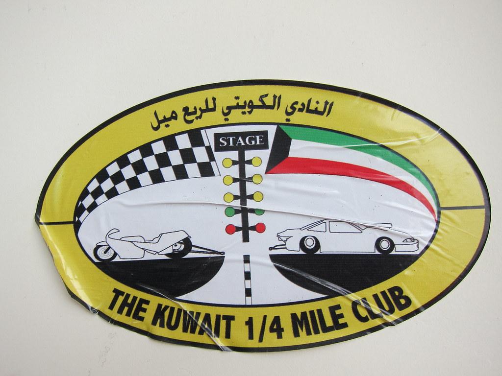 Formula D Qatar XDC Irwindale Mar 2011 233