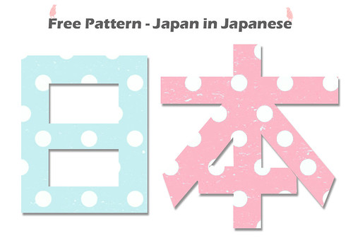 Japan in Japanese pattern