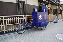 Gion Delivery Company