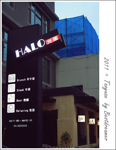 光圈Cafe62
