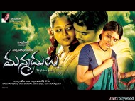 Manmadhulu  Telugu Movie