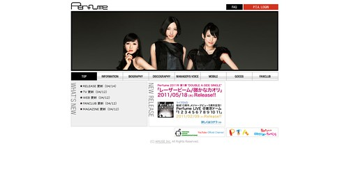Perfume Official Site